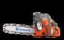 Бензопила Husqvarna 240-16 + цепь и масло в подарок