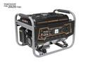 Бензиновый генератор Carver PPG-3900A (2900 Вт)