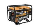 Бензиновый генератор Carver PPG-6500 (5000 Вт)