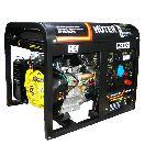 Бензогенератор  DY6500LXW,с функцией сварки, с колёсами +масло