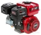 Двигатель Brait BR-168F-2PRO (6.5 лс, профессионал